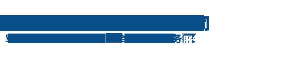 易胜博ysb88手机客户端定制